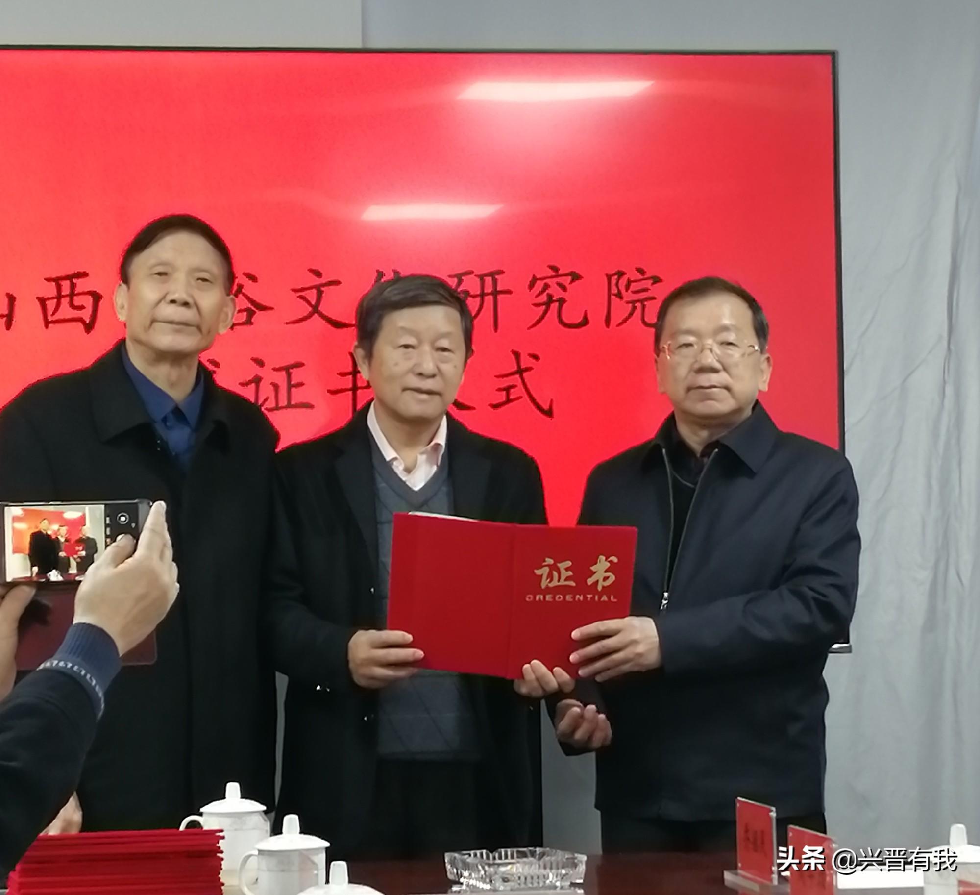 助力山西经济社会发展——三晋文化研究会山西民俗文化研究院成立
