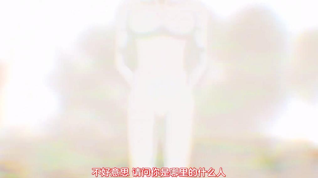 《無職轉生》最新PV公布,魯迪來到魔大陸,神秘「人神」出現