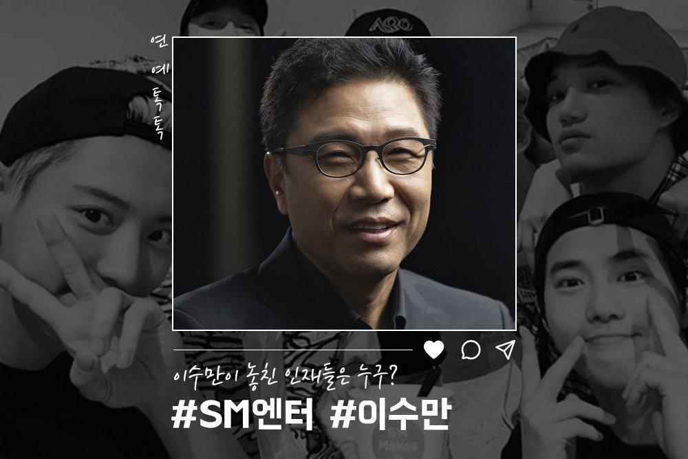被SM李秀满淘汰出局的艺人中,朴草娥真的惨,金钟民太可惜了