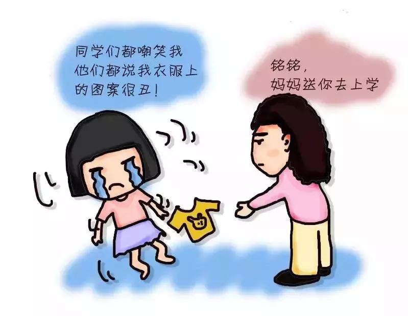 动漫丨校园欺凌:雪崩时,没有一片雪花是无辜的