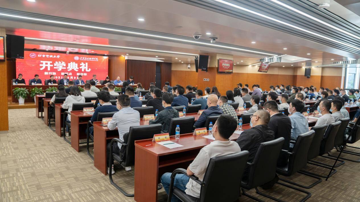以教育促稳定 以人才促发展――北京开放大学亦庄分校2021开学典礼