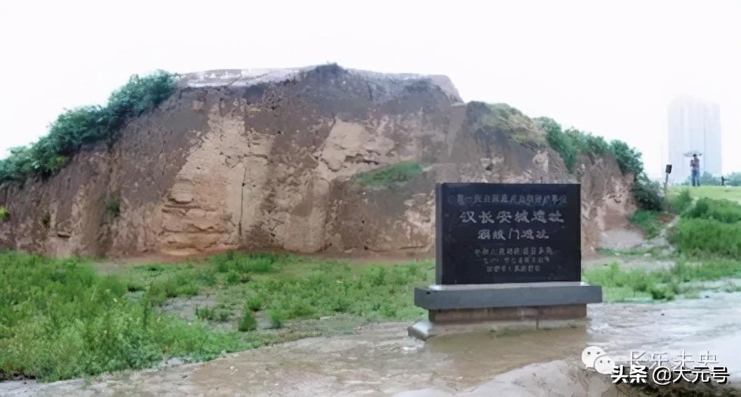 西安未央记忆之历史