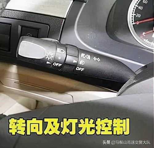 夜晚开车时,怎么使用远光灯和近光灯?