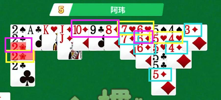 掼蛋技巧实战:4本炸弹保3手牌也能输?扔炸弹扔到心态炸裂