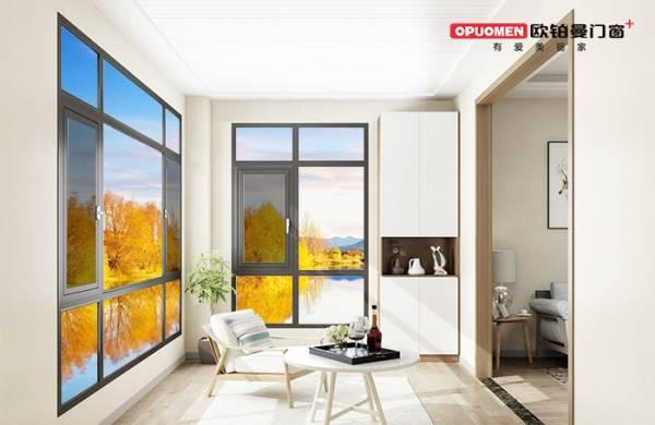 欧铂曼门窗 秋季门窗安装好时节,全屋定制打造温馨舒适安全家
