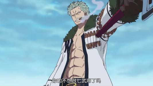 海賊王:路飛不討厭的5個海軍,斯摩格算一個,藤虎也還不錯