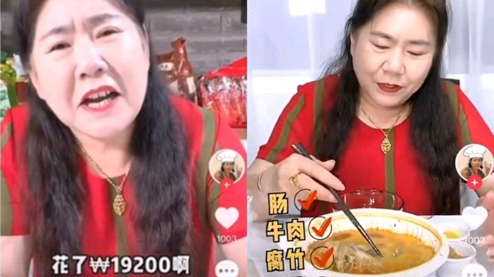 被批狙击外卖麻辣烫贬低韩国,咸素媛中国婆婆直播低头道歉