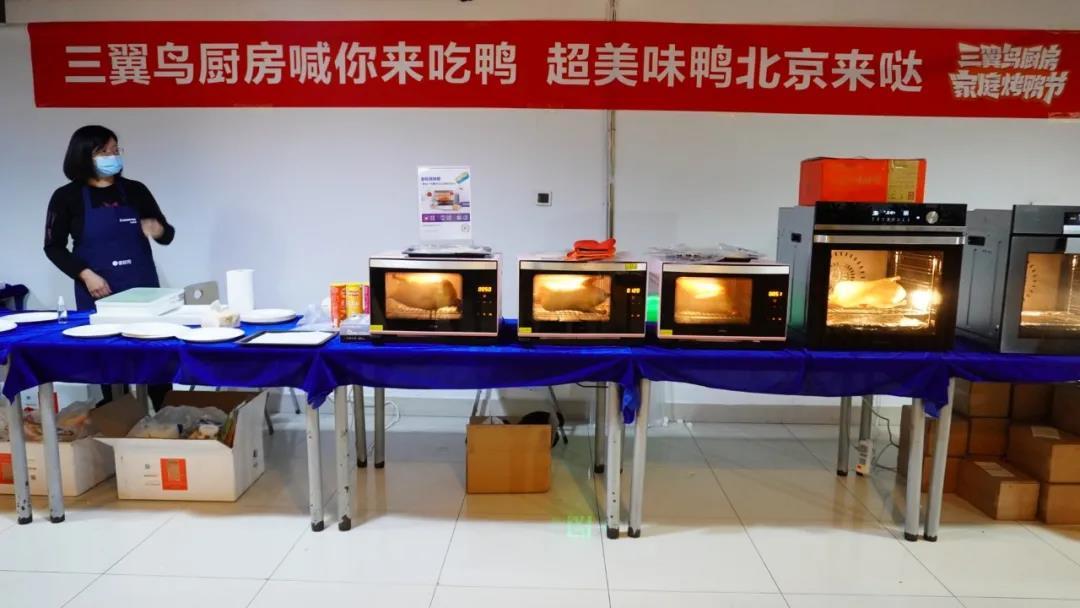 为了1道北京烤鸭,全国1万个家庭选择海尔食联蒸烤箱