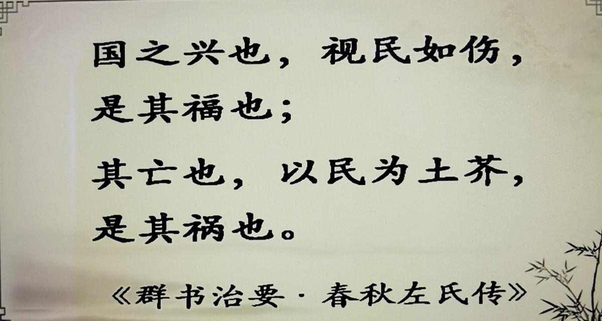 四书五经,很少是对被统治阶级说的,基本上都是对统治者的要求。