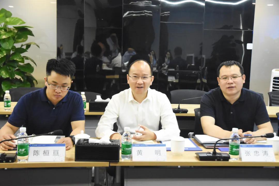 华西证券股份有限公司副总裁黄明到访积微物联
