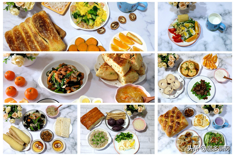早餐家常食材简单做法,早餐食谱简单快速做法