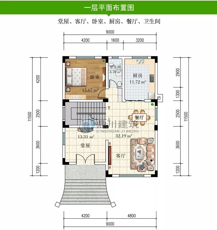 三层半自建房外观图(农村自建房三层半设计图纸)