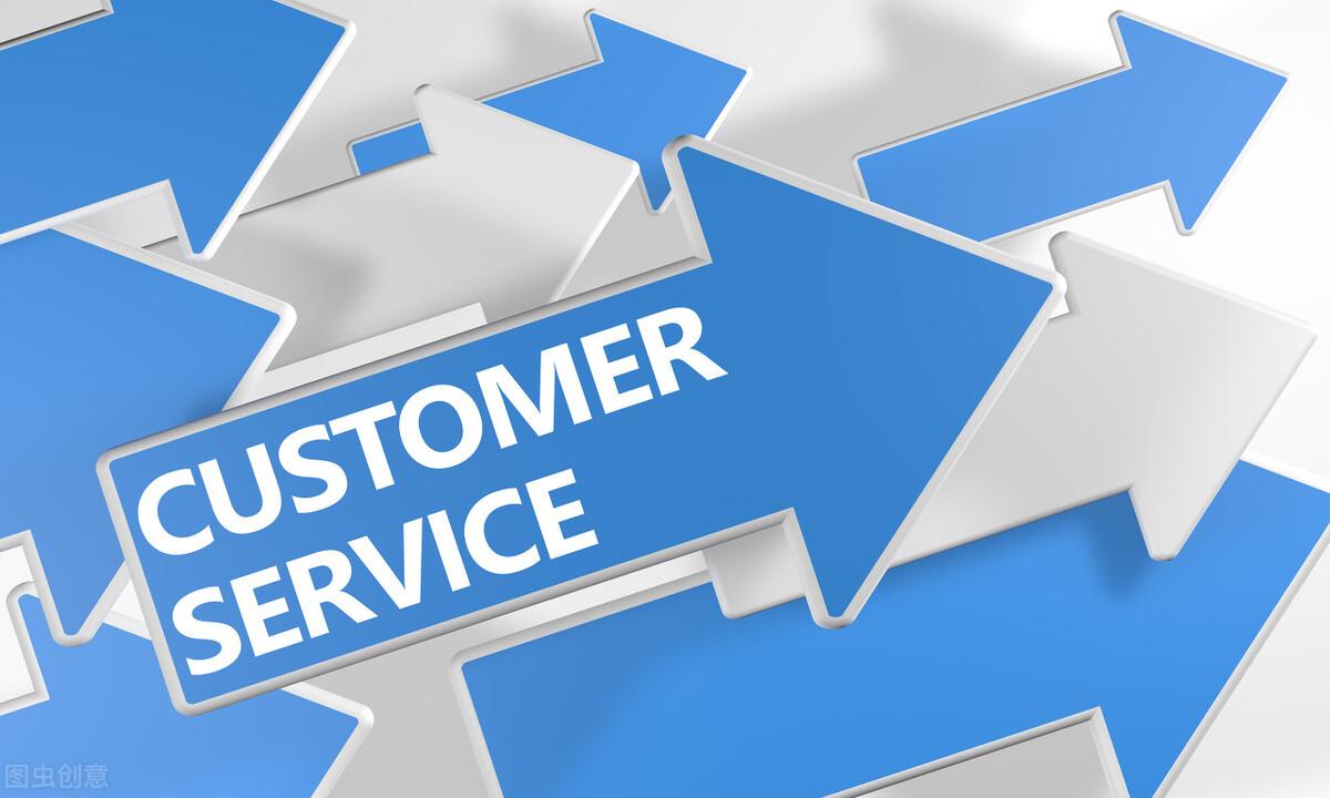 实体店线上线下的运营模式如何运营?全网商城的服务优势有哪些?