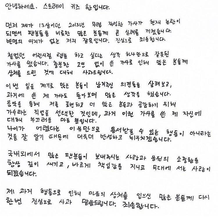 韩娱:stray kids、Miss Trot 、Apink