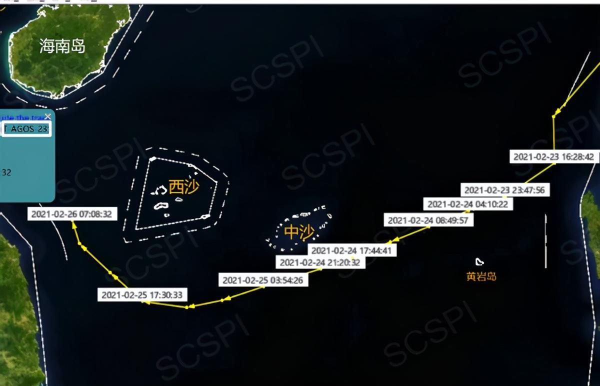 美侦察船在西沙鬼鬼祟祟,意图针对中国潜艇,解放军根本不怕
