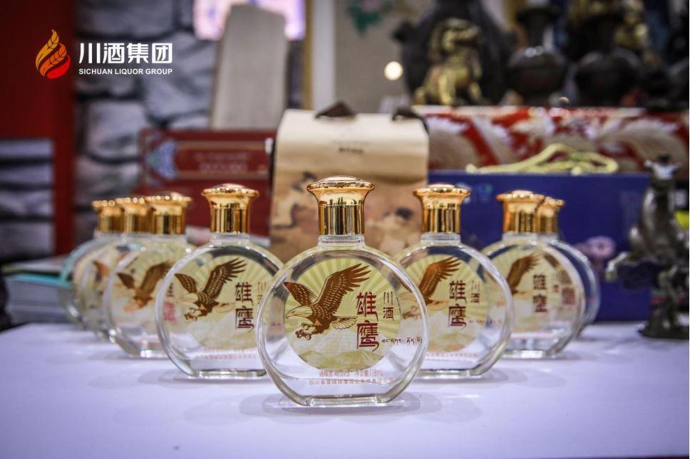 """川酒集团""""全家福""""亮彩西博会 汇报成果自信坚定指向未来"""
