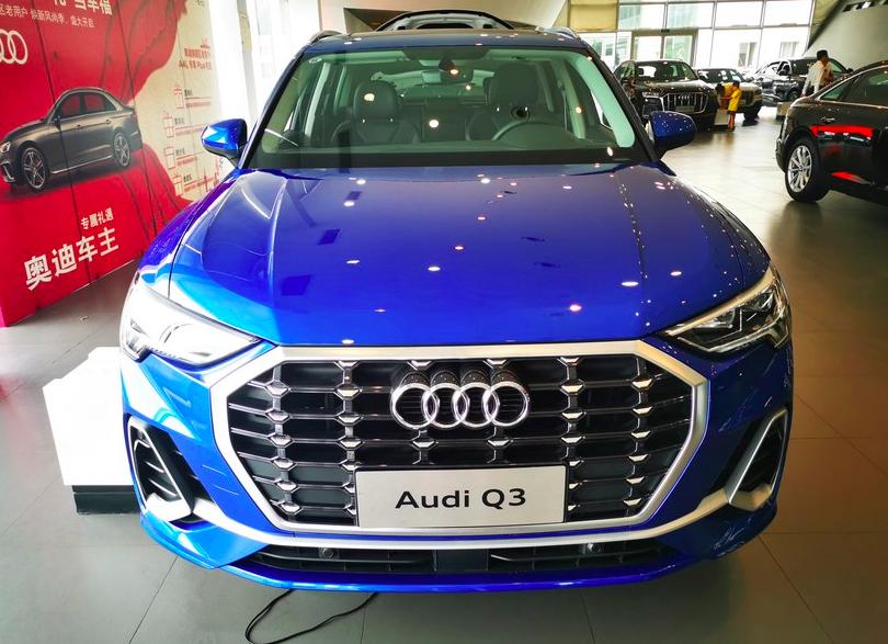 实拍2020款奥迪Q3!蓝色车身质感不俗,售27.18万元起