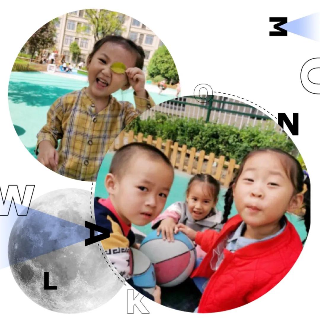五龙新城汇爱幼稚园如何提高孩子社交能力?给您支个招