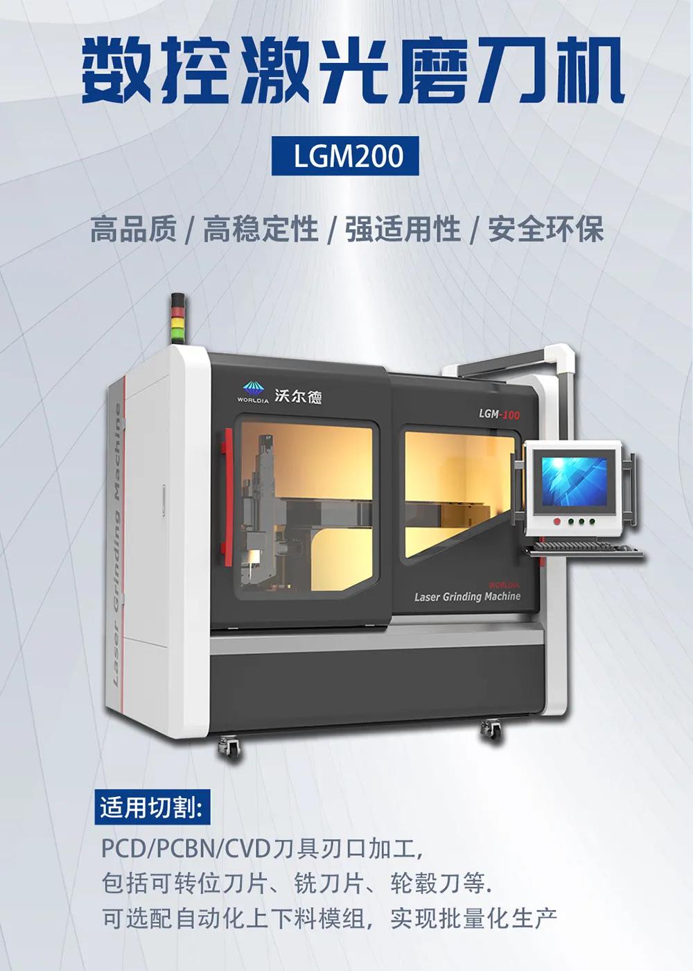 大功率光纤激光切割机,助力客户高效加工