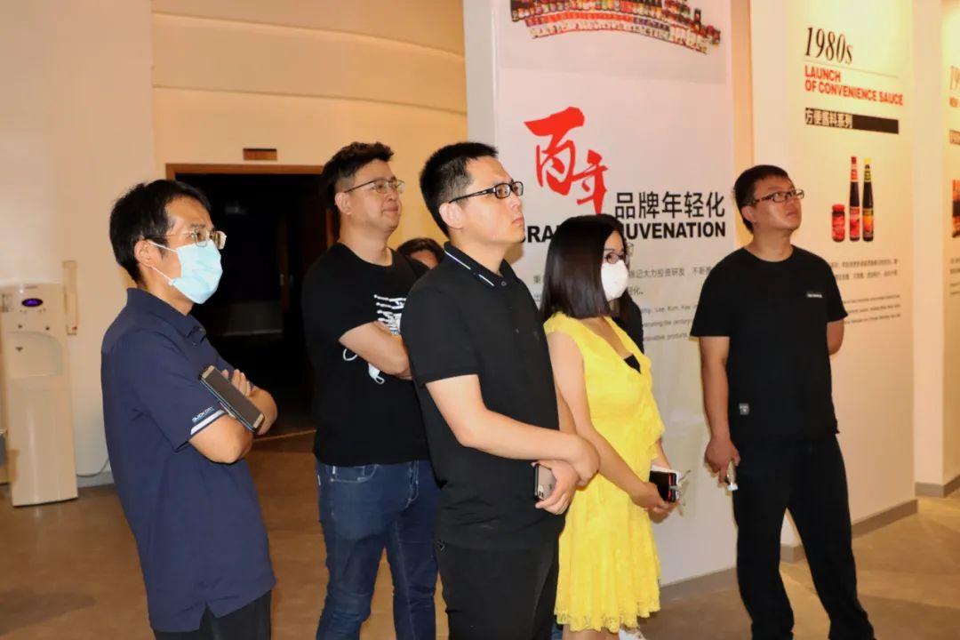走访李锦记&无限极:穿越古今,尽享百年精华