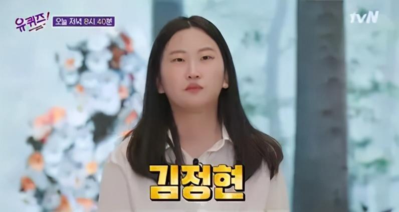 女高中生翻跳BTS获700万点击,被《刘Quiz》邀请出演