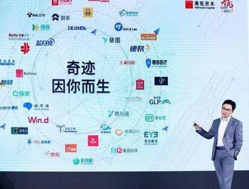 张磊:我见过无数创业者,唯有坚持「不做3件事」的人,都成功了