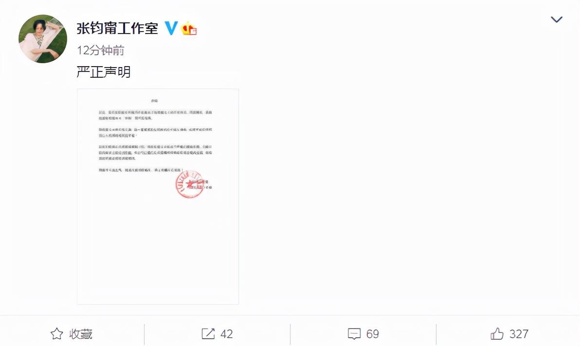 张钧甯方声明:认同中国人身份,张钧甯谈到大陆拍戏