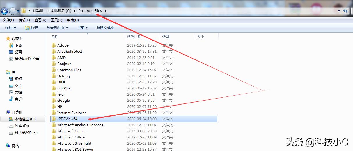 装机必备:最强图片预览神器JPEGView 8K图片秒开