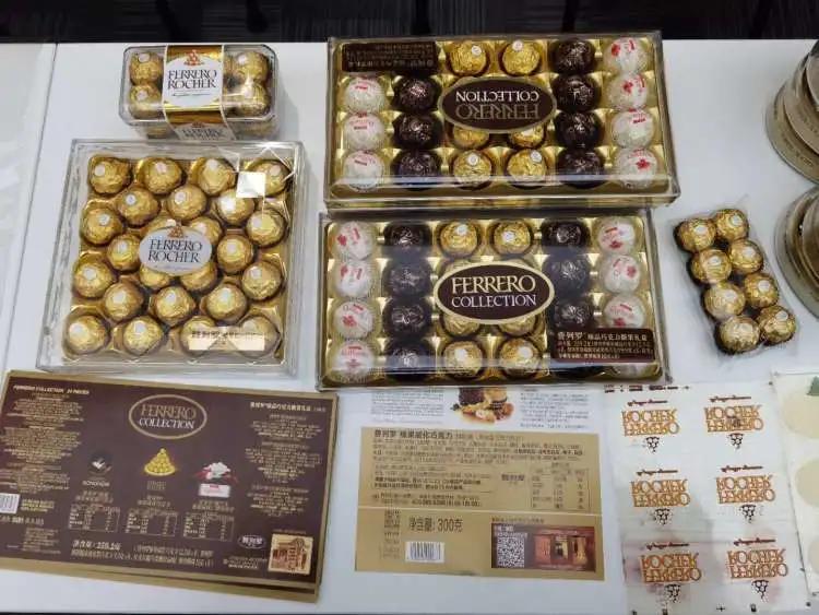 """卖的是真""""费列罗""""巧克力,这18个人为何被警方抓获?"""