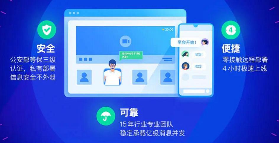 """融云携手崤云信息 助甘棠政务成为政府""""线上办公""""利器"""