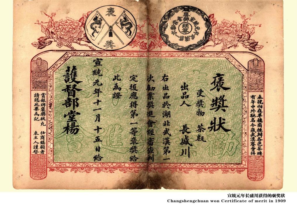 非遗看湖北 | 20代传承黑茶技艺 促进中华对外文化交流