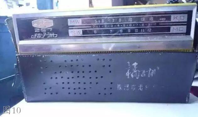 """老照片承载的湖南工业记忆!那些年畅销全国的""""湖南制造""""!"""