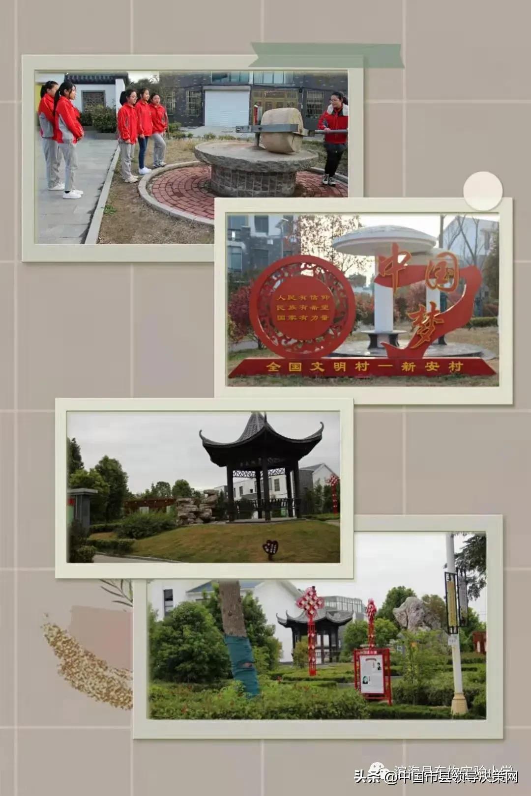"""江苏滨海县东坎实小""""童心向党迎建党百年华诞""""之植树节系列活动"""