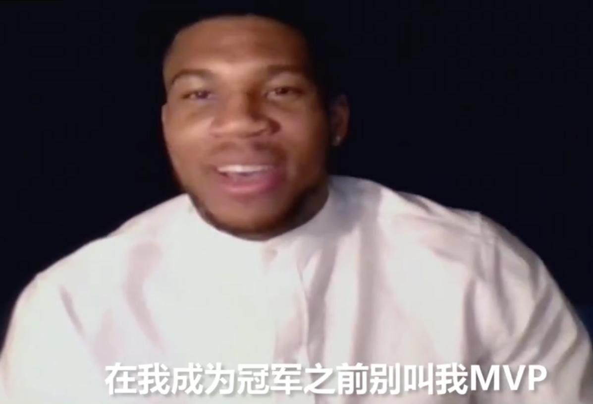 2連MVP卻無緣冠軍賽!字母哥:還沒有拿到總冠軍前,請別叫我MVP-黑特籃球-NBA新聞影音圖片分享社區