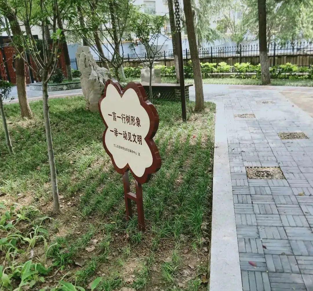 """【创城进行时】园林公益宣传牌助力创城;""""公厕革命""""提升城市品质"""
