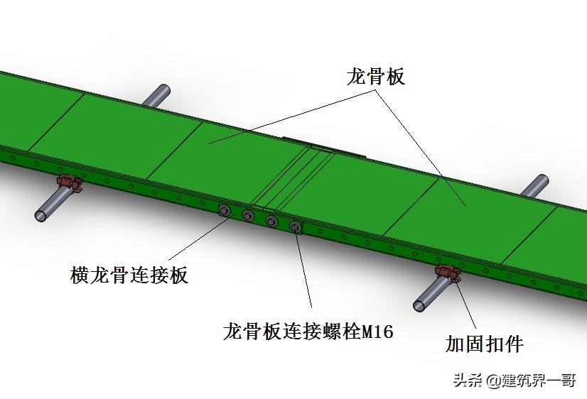 自升式升降平台技术交底