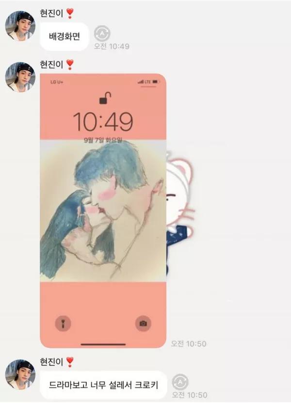 aespa Karina-Stray Kids铉辰恋爱传闻;休宁凯妹妹被曝投票造假?