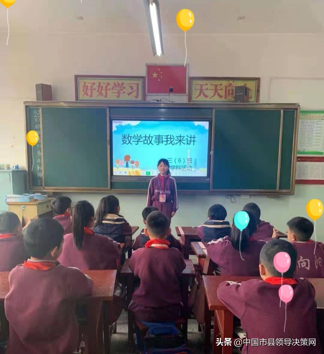 """临汾市""""向阳高级学校""""三年级(6)班同学们走进生活快乐数学"""