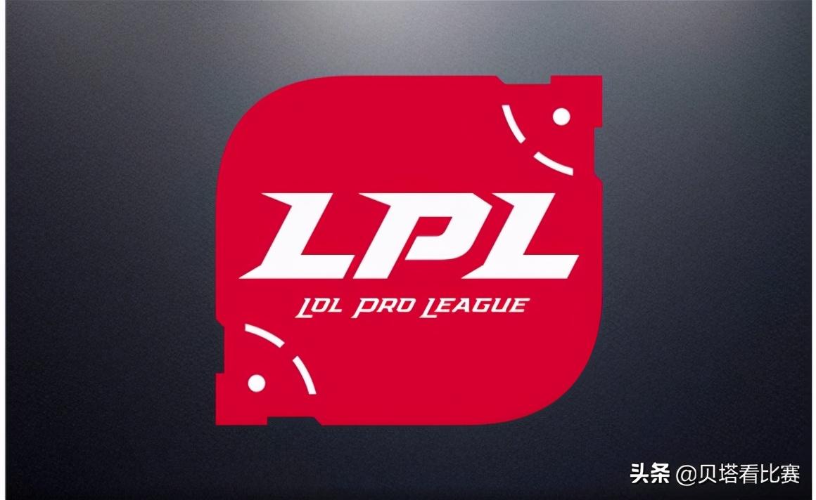 LPL传来1个坏消息!官方通知:全明星延期举办,时间另行通知