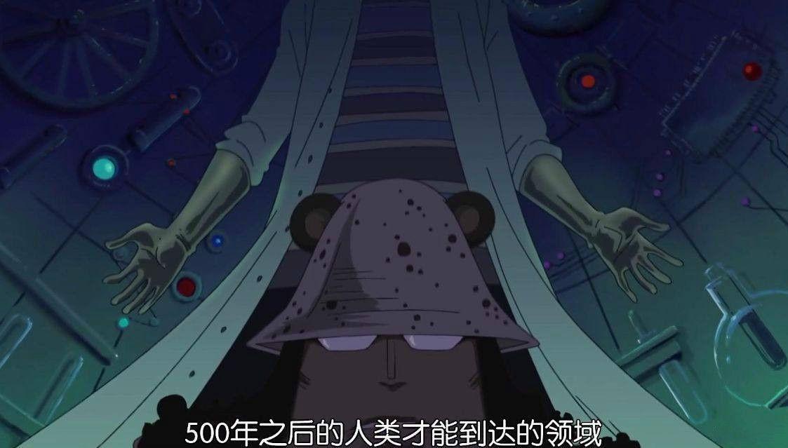 海賊王:桃之助繼承凱多的果實能力,他將成為和之國未來的守護神