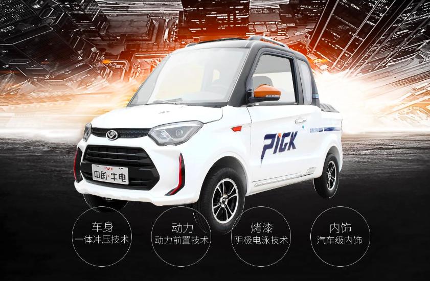 这2款低速电动车,配72V100Ah电池,续航120公里以上