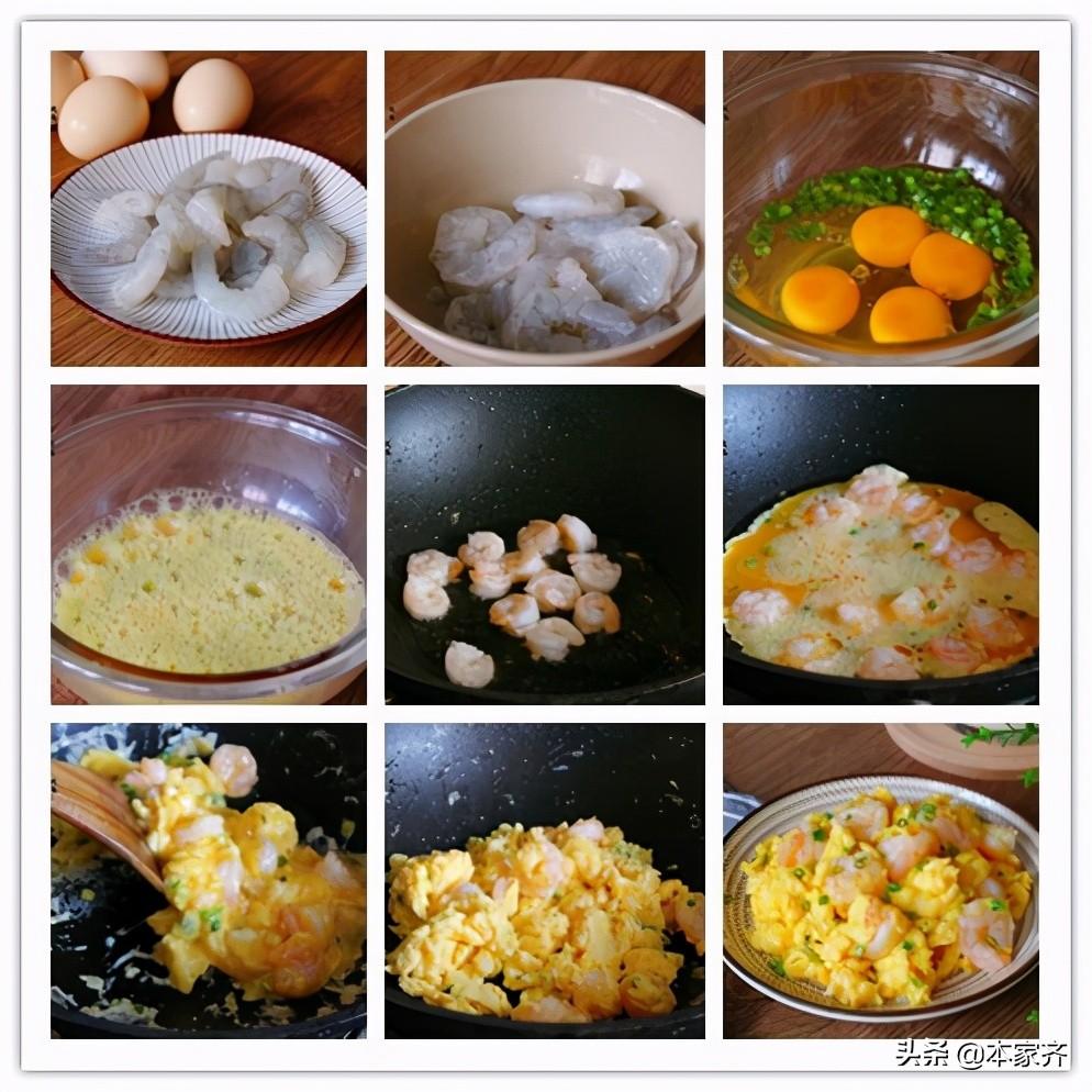 适合孕妇吃的8道硬菜,长胎不长肉,营养又好吃,赶紧收藏起来