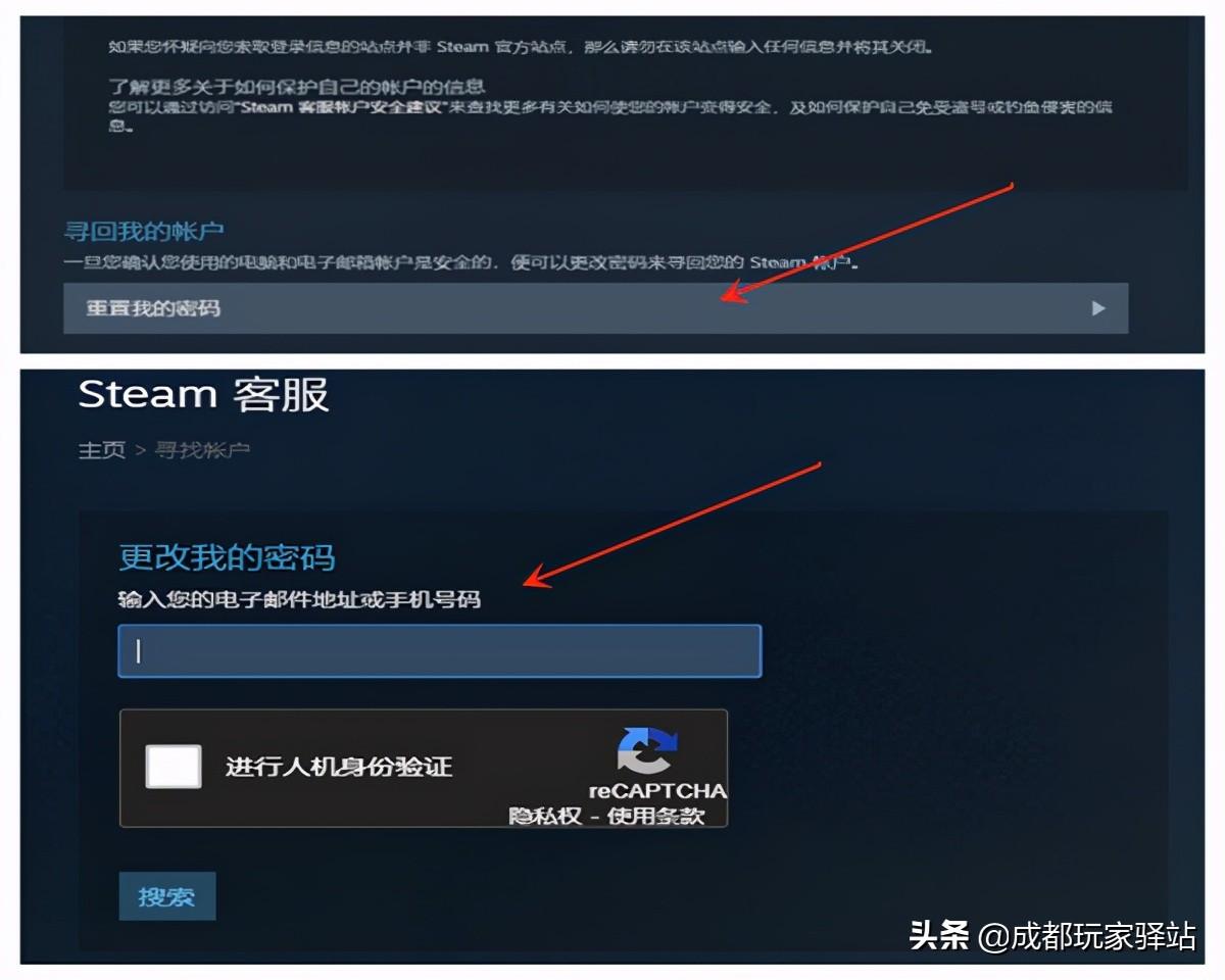 steam怎么改邮箱(steam账号更改邮箱)