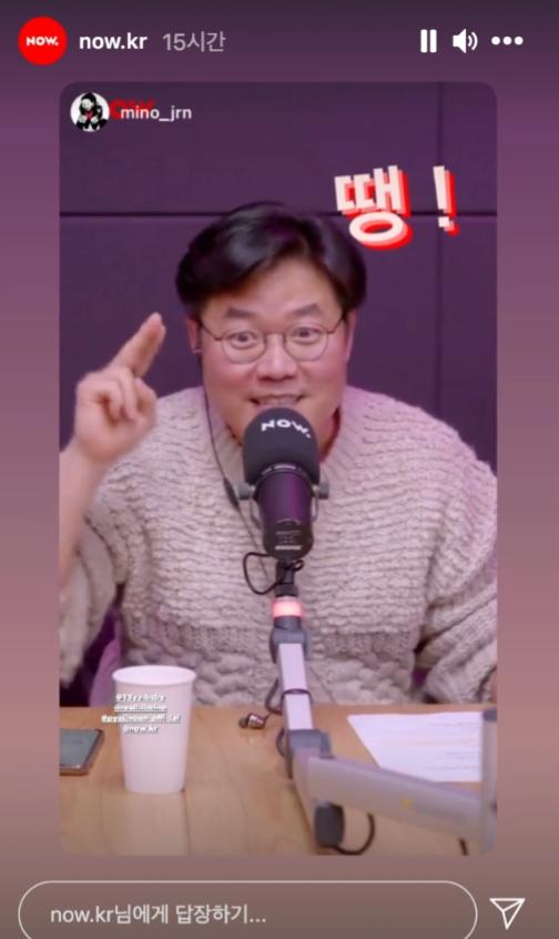 罗PD挑战《新西游记》问答却惨败!宋旻浩成功获得个人新综艺