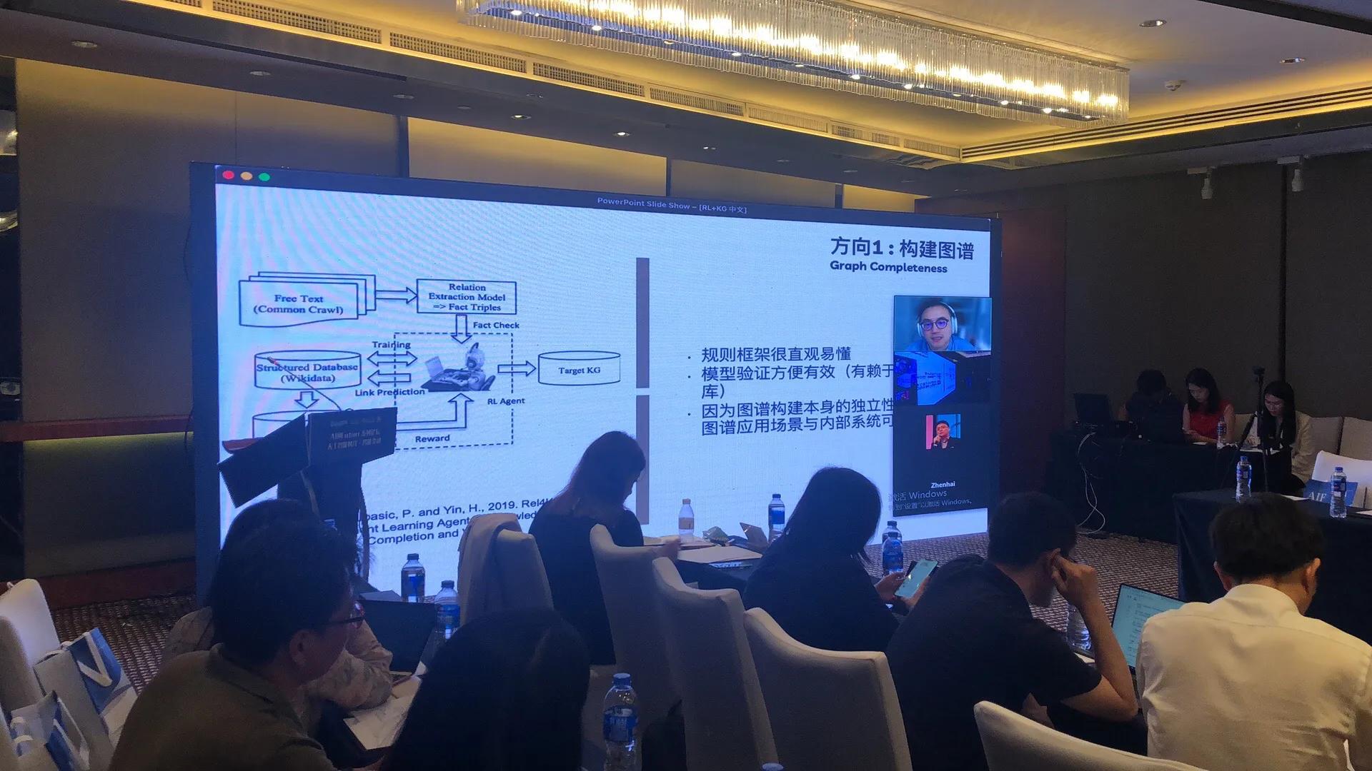 """Artificial Intelligence Era · Intelligent Finance"" Forum was held in Hangzhou"