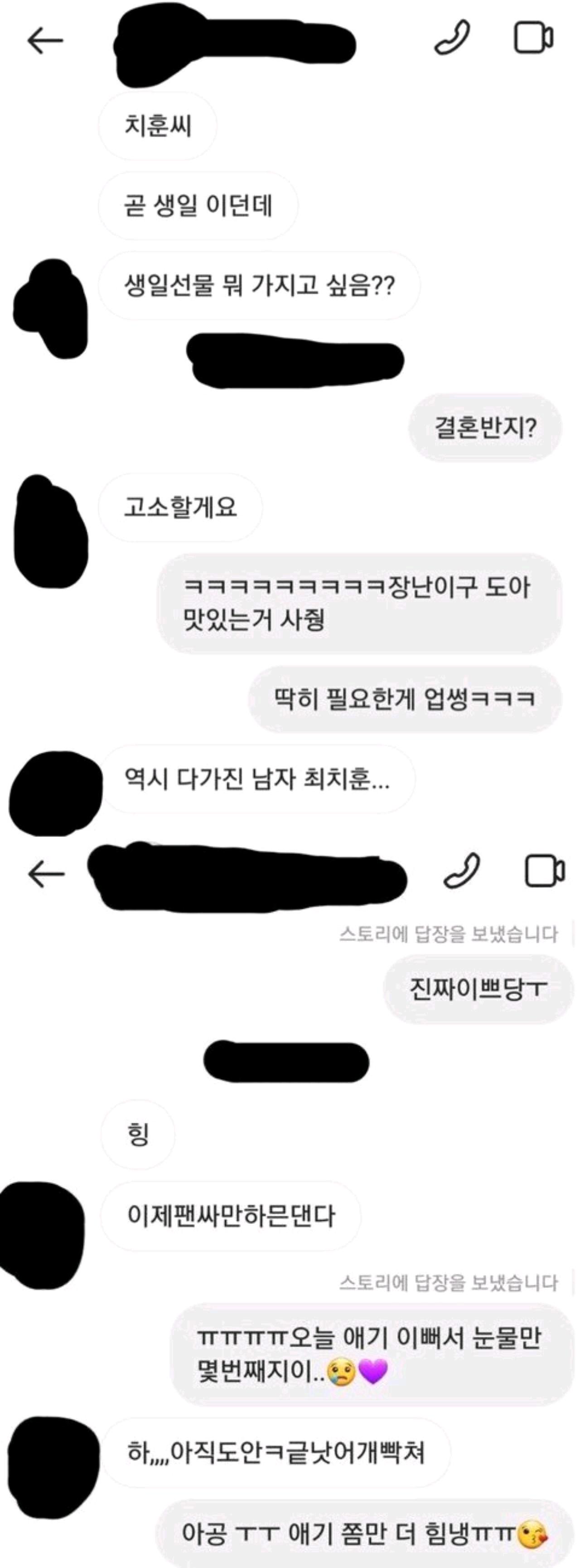 韩版偶像失格!新男团TO1集体塌房,和女团恋爱求亲亲扔粉丝礼物