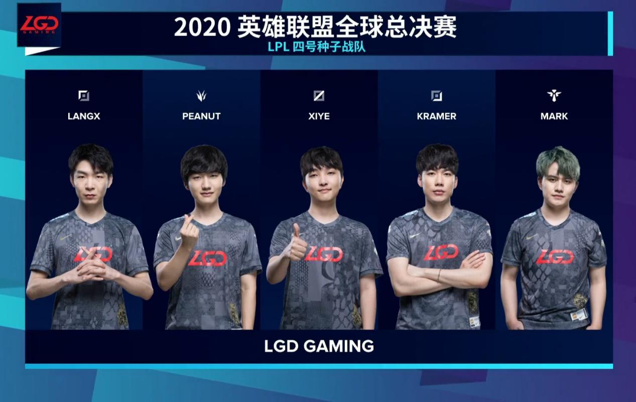 LGD又输了,S5都没这么屈辱过,粉丝怒喷:小花生滚回韩国