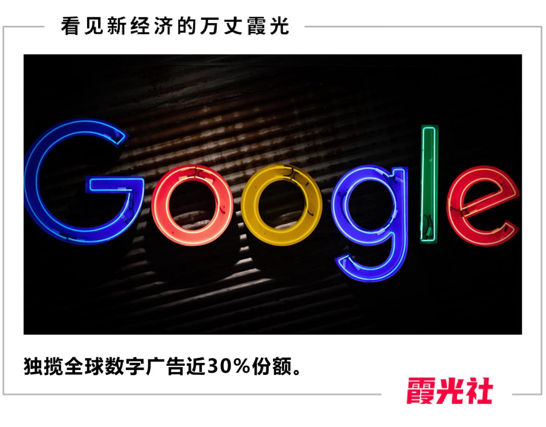 吸金巨兽!拆解谷歌千亿美元广告业务