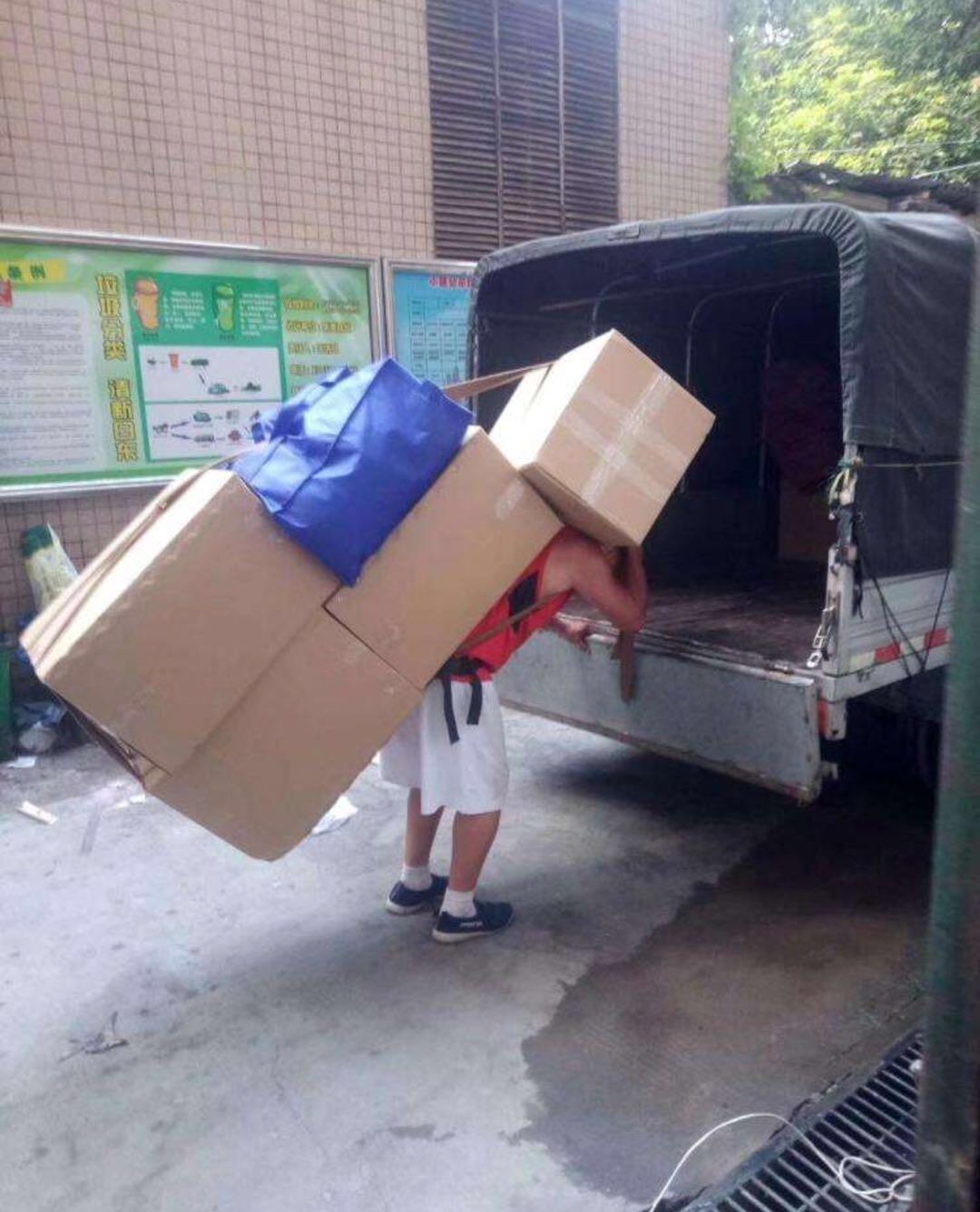 货运搬家是非标准业务吗?