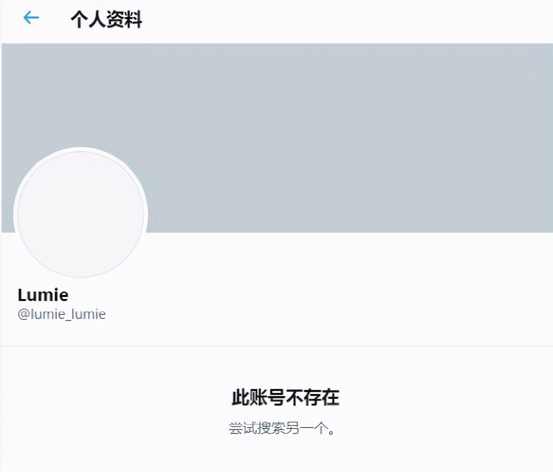 又出内鬼,原神1.5遭网友曝光,众多玩家嘲讽米哈游